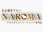 NAROMAのバナー