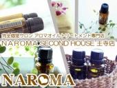 NAROMA王寺店のバナー