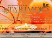 TARIMOのバナー