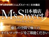 M's Sweetのバナー