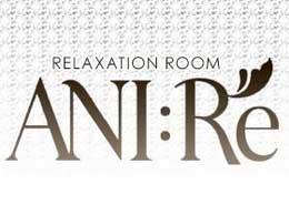 リラクゼーションルームANI:Reのイメージ画像