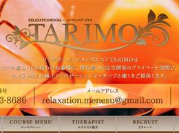 TARIMOのイメージ画像