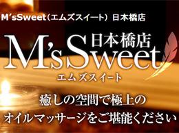 M's Sweetのイメージ画像