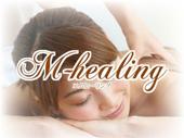 M-healingのイメージ画像