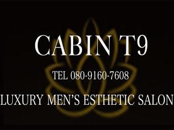 Cabin T9のイメージ画像