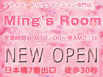 Ming's Roomのイメージ画像