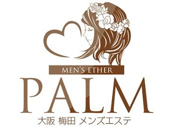 PALMのイメージ画像
